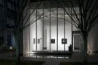 ''PARK CITY'', gallery G, Hiroshima 2010, Keiko SASAOKA